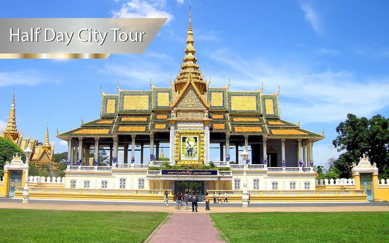 Half Day City Tour -01-01