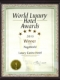 World-Luxury-Hotel-Awards-2015-thumbnail