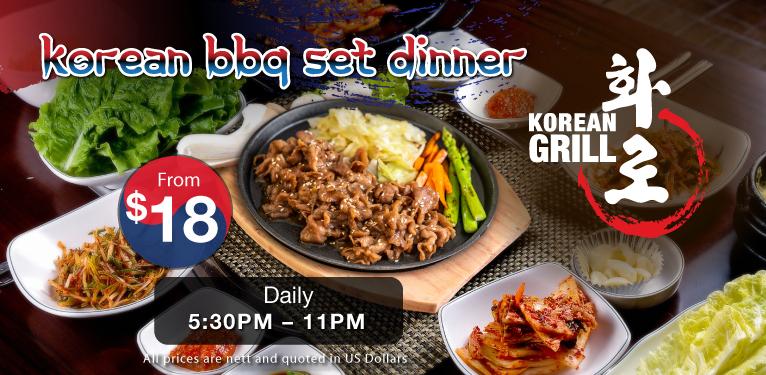 180237_Korean-Grill-set-dinner-detail-banner-E