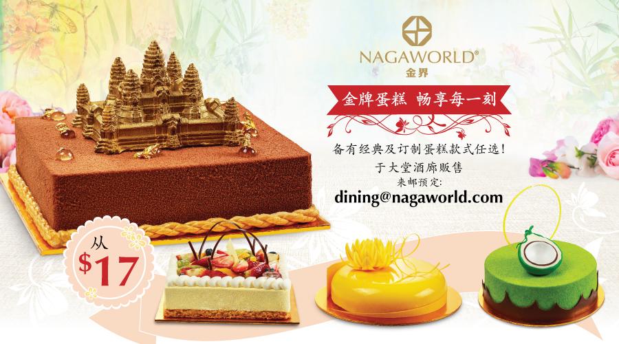 180318-NW-Cake-Regular-cake-Wechat&Weibo