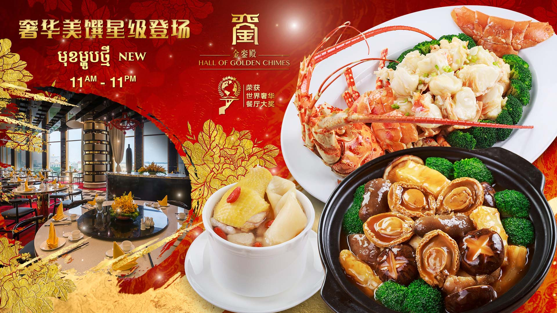 Website Details CNS KH EN